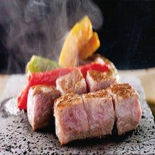霜降り和牛の富士山溶岩プレート焼き ~霜降りが上質で柔らかな肉質!