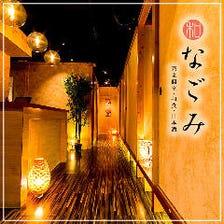 全席完全個室!新宿西口の個室居酒屋
