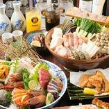 飲み放題付宴会コースが豊富!料理の個別盛りや鍋、食べ放題も