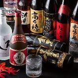九州を中心に全国の銘酒を揃えております!