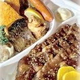 【品数豊富!】円坐特製お弁当