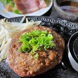 【日替わり】ハンバーグ定食