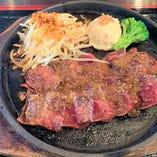 【毎月29の日】スペシャルランチ/牛サガリ鉄板