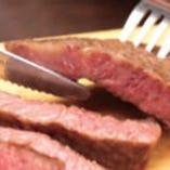 ジューシーな厚切り肉の圧巻のボリュームをお愉しみください!
