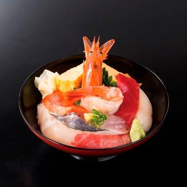 魚がし日本一 新橋駅ビル店 メニューの画像