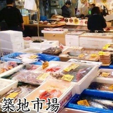 魚がし日本一 新橋駅ビル店 こだわりの画像