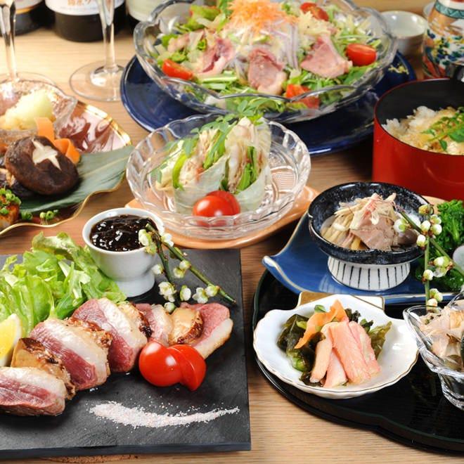 京食材を堪能!飲み放題付宴会コース