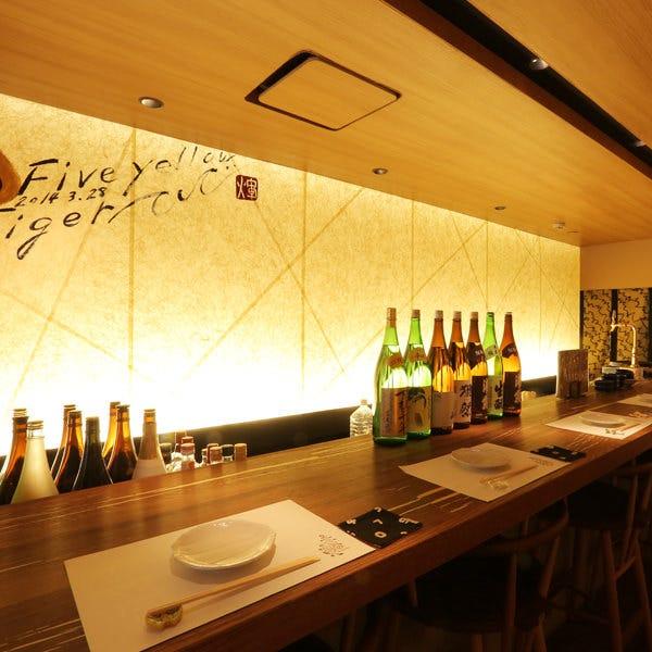 話題の銘柄など多種多様な日本酒を