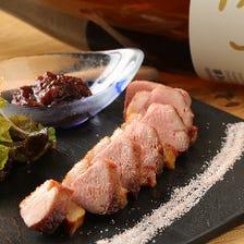 京都を味わう新鮮食材