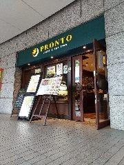 プロント 豊洲店