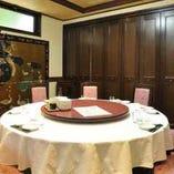 中華といえば円卓ですよね! 個室は全12室。お早目のご予約を!
