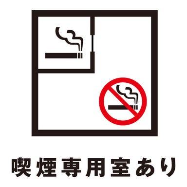個室居酒屋 番屋 神田駅前店 こだわりの画像