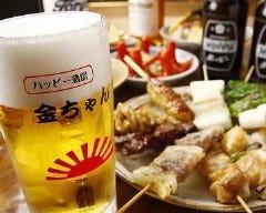 ハッピー酒場 金ちゃん