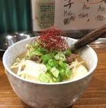★三大料理★<牛煮込み> 雑炊・うどんも最高!!