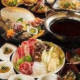 季節の鍋コース 4,500円(税抜)