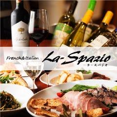 八重洲 La‐Spazio(ラ・スパジオ)