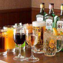 《30種以上》豊富な飲み放題メニュー