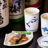 【早期特典】 11月中に12月のご宴会予約で飲み放題にひれ酒追加
