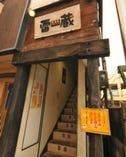 阪急茨木市駅西口からほんますぐにあります。
