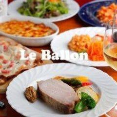 Le Ballon ル バロン(旧:ワイン食堂o'bo)