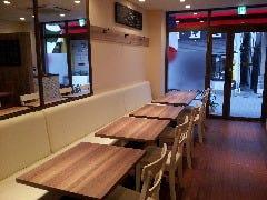 Restaurant Maruyama