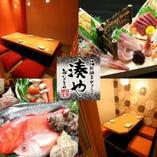 全席個室 湊一や 日本橋八重洲店