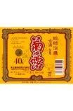 菊之露 5年古酒 40度