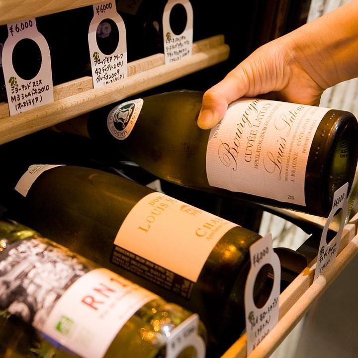 品揃え豊富なワイン。