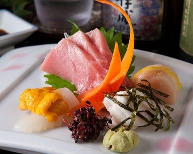 寿司割烹西村  こだわりの画像