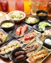 料理もお酒もALL280円均一!!