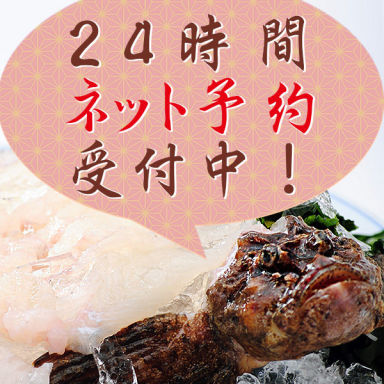 磯魚料理・鮨 安さん  メニューの画像