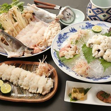 磯魚料理・鮨 安さん  こだわりの画像