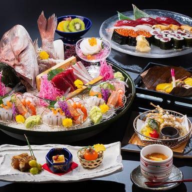 寿司居酒屋 日本海 海の華 こだわりの画像