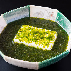 青海苔豆腐(ゆず胡椒入り)