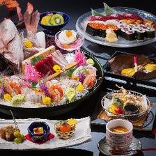 日本海の定番人気料理を味わう!特選七品コース〈全7品〉4,500円(税抜)宴会・接待・飲み会