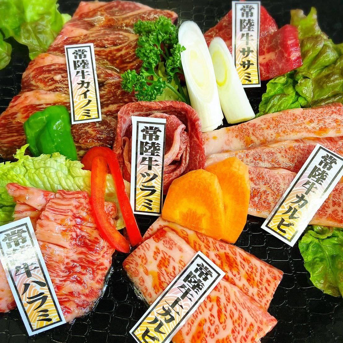 茨城県が誇る常陸牛(ひたちぎゅう)