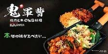 コース料理は2,500円~4種類ご用意!