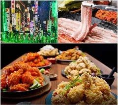 焼肉と韓国料理 鬼軍曹