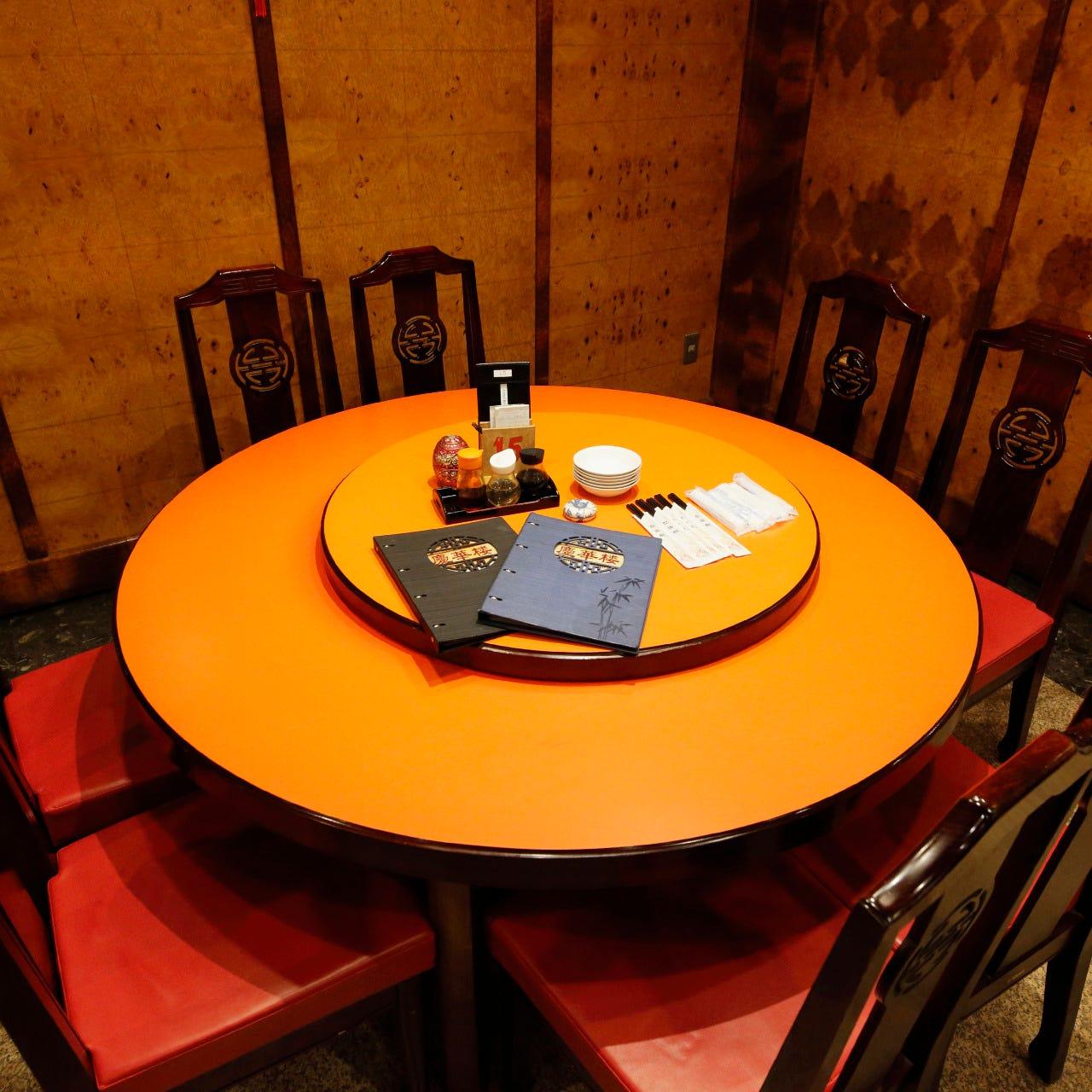 中華に最適な円卓テーブル席の個室