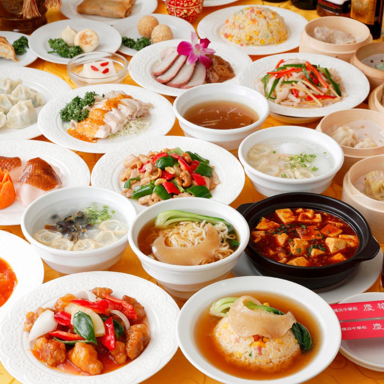 時間無制限の本格中華食べ放題コース