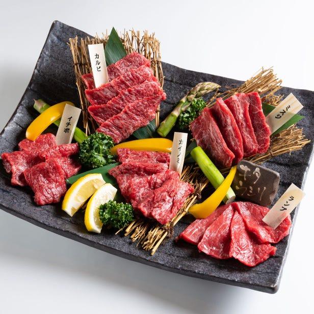 烧肉ダイニング 牛の杜(ビーフのもり)