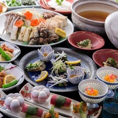全席個室×和食 一龍 小平新館 コースの画像