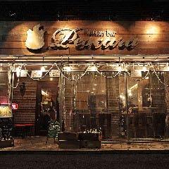 イタリアンバール ペスカーラ 綱島店