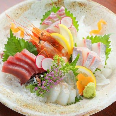 大衆魚市場 魚屋平兵衛商店  メニューの画像