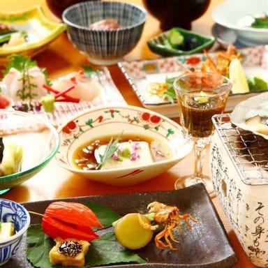 神楽坂 和食 千  コースの画像
