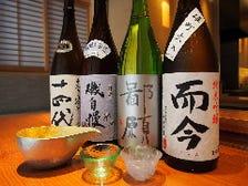 貴重な日本酒あります