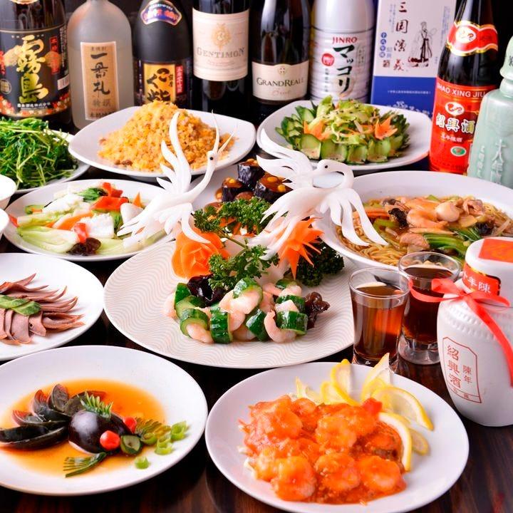 中華料理 安安