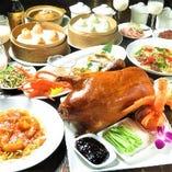 (飲み放題付き5000円→【贅沢】コース) 北京ダック フカヒレ を味わって… テレビでも絶賛された「プレミアム小籠包」 手間隙かけた中国料理の数々です。せっかくなら味わいたい「贅沢」があります。