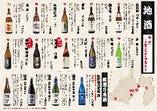 静岡の地酒を楽しめる!