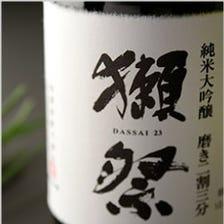 人気の日本酒各種入荷!!
